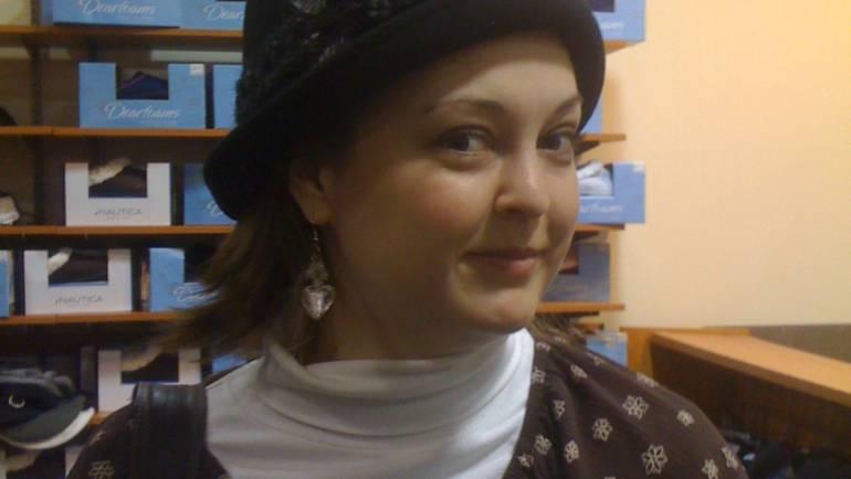 Nicole Kubin, RN
